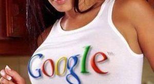 И кака Гугъл знае всичко