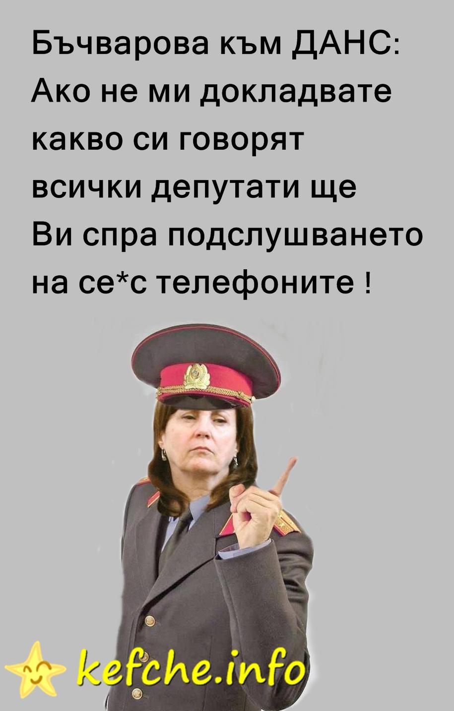 Картинки : Румяна Бъчварова
