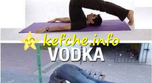 Йога и Водка