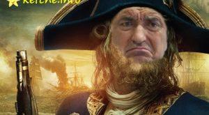 Каква е разликата между сомалийските пирати и ГЕРБ?
